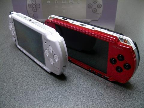 PSP-2000_20.jpg