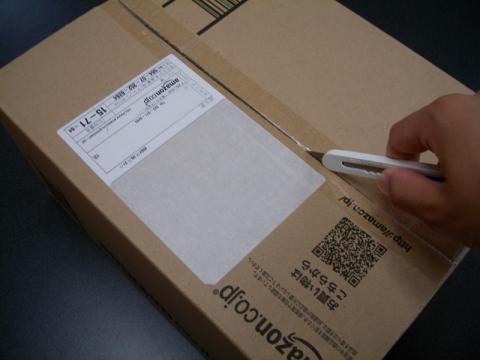 PSP-2000_2.jpg