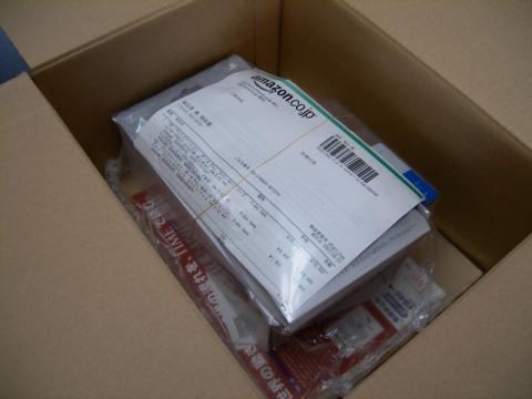 PSP-2000_3.jpg