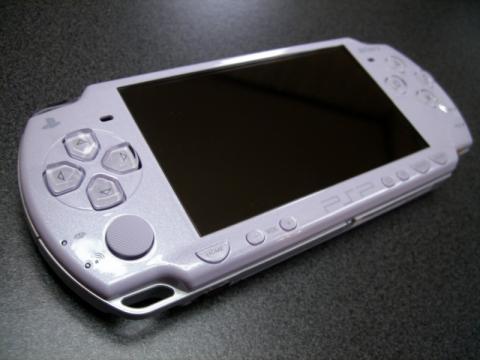 PSP-2000_8.jpg