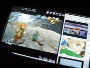 PSPTube3.jpg