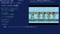 UO_gpSP_kai_5.jpg