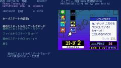 UO_gpSP_kai_6.jpg