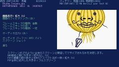 UO_gpSP_kai_7.jpg