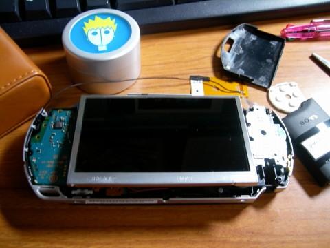 break_PSP.jpg