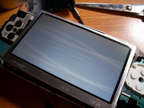 break_PSP3.jpg