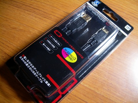 buy-1_2.jpg