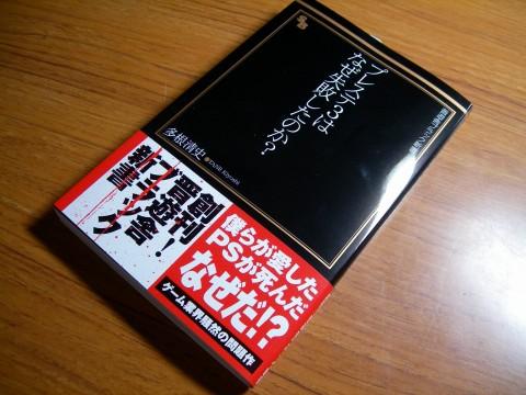 buy-1_3.jpg