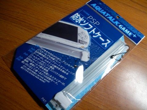buy-1_4.jpg