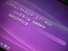 cfw3.71m33_5.jpg