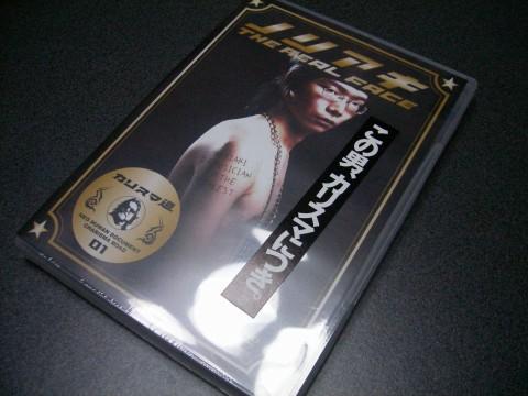 noriaki_DVD_2.jpg