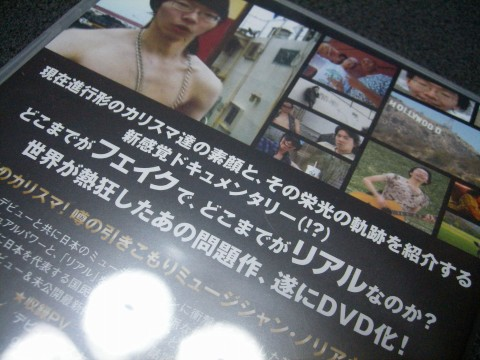 noriaki_DVD_4.jpg