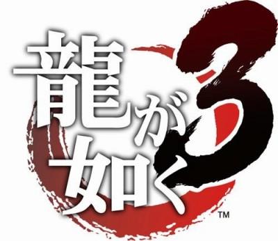 ryugagotoku3.jpg