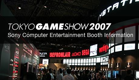 tgs2007.jpg