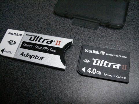 ultraII4.jpg