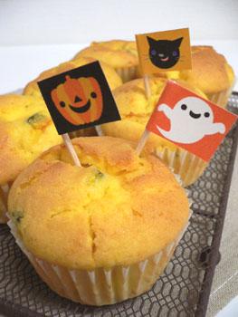 かぼちゃとクリームチーズのマフィン