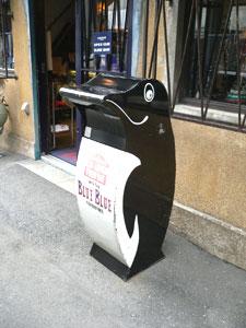 ペンちゃんゴミ箱