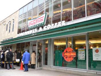 Krispy Kreme(クリスピー・クリーム)