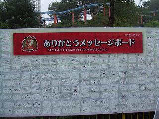 2009.9 087-2