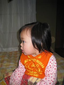 2008020702.jpg