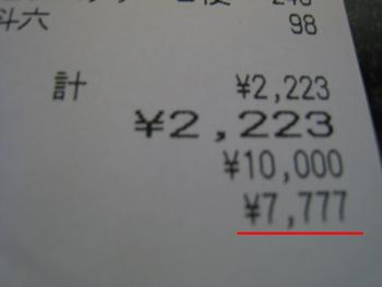 2008111102.jpg