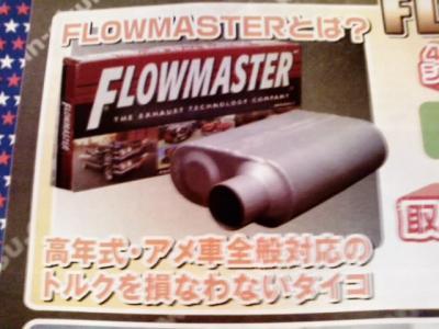 0121flow1.jpg