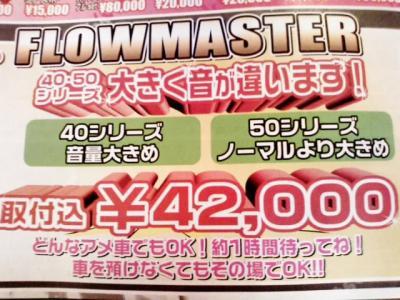 0121flow2.jpg
