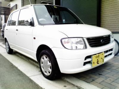 0127kcars.jpg