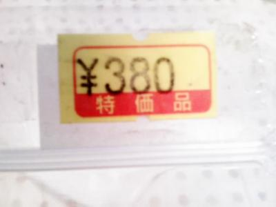 0524cut380.jpg