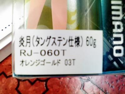 0821enget.jpg