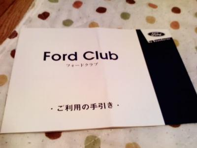 0921focl1.jpg