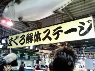 1123maguroka.jpg