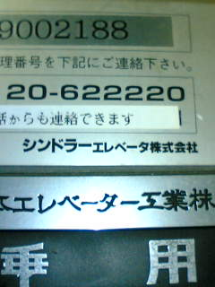 20060622034505