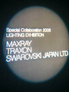 20060824124223