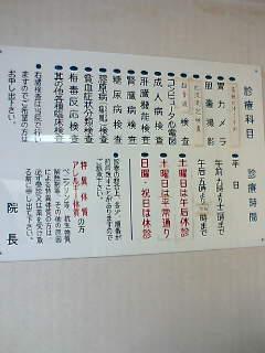 20060830092114