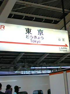20060830155721