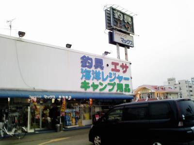 20070120203708.jpg