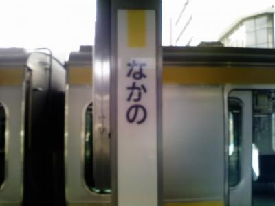 20070221084606