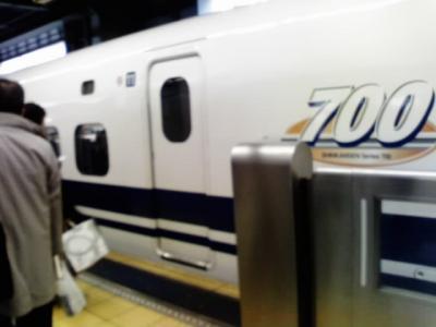 20070221124355