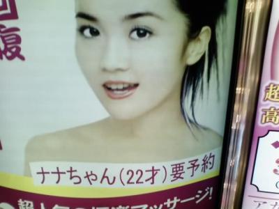 20071129023655