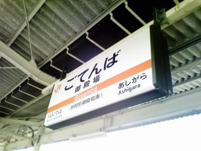 20080318132046