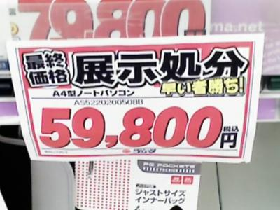 20080525180239