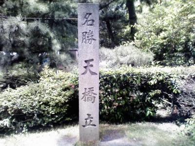 20080530114846