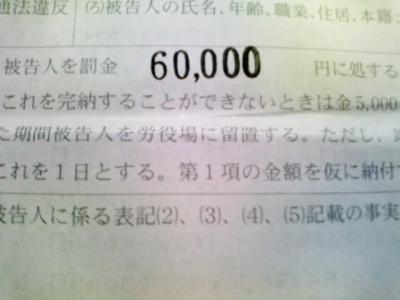 20081022163439