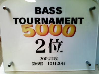 bt2002.jpg
