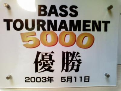 bt2003.jpg