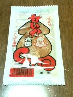 ikataro.jpg