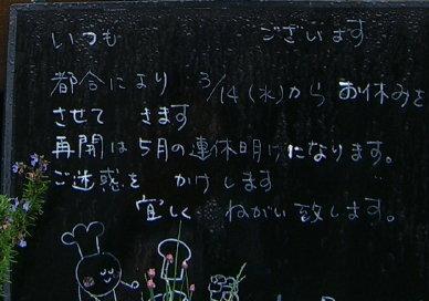 CIMG3948-3.jpg
