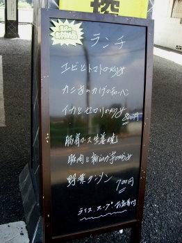 CIMG4546.jpg