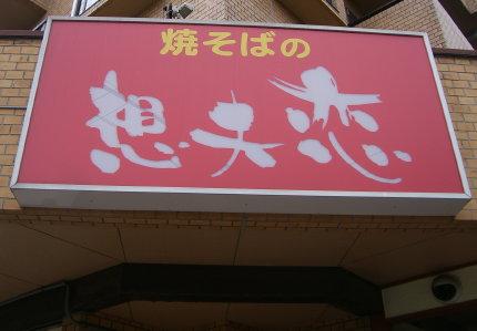CIMG4666.jpg